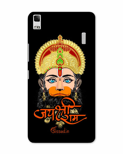 JAI SRI RAM - HANUMAN | Lenovo A700 PHONE CASE BLACK
