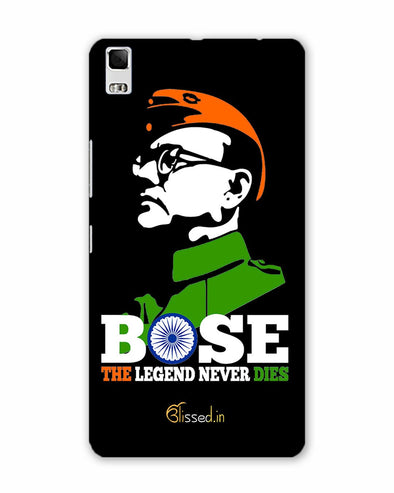 Bose The Legend | Lenovo K3 Note Phone Case