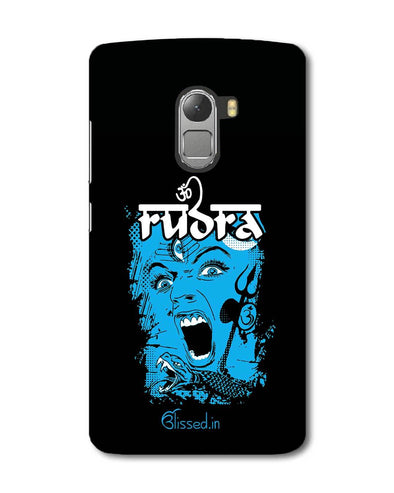 Mighty Rudra - The Fierce One | Lenovo K4 Note Phone Case