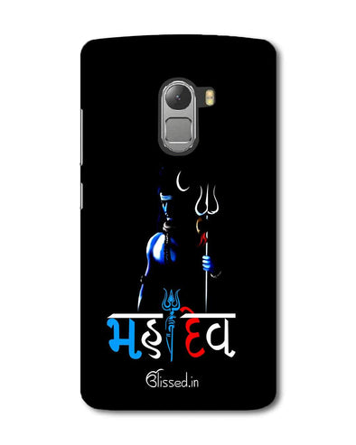 Mahadev | Lenovo K4 Note Phone Case