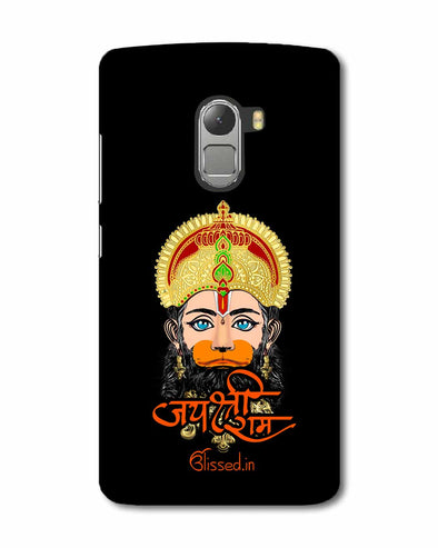 JAI SRI RAM - HANUMAN | Lenovo K4 Note PHONE CASE BLACK