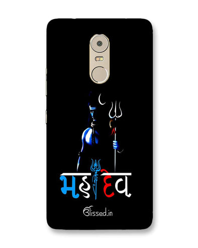 Mahadev | Lenovo K6 Note Phone Case