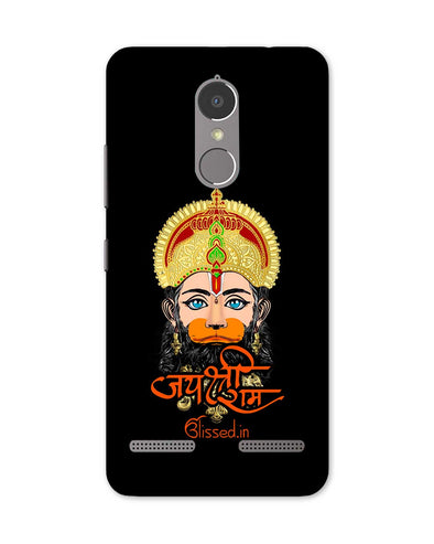 JAI SRI RAM - HANUMAN | Lenovo K6 Power PHONE CASE