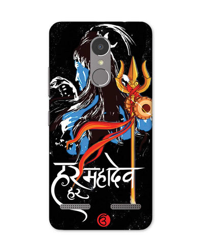 Har har mahadev  | Lenovo K6 Power Phone Case