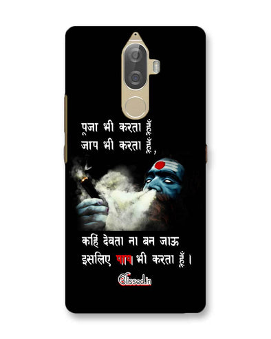 Aghori |  Lenovo K8 Note Phone Case
