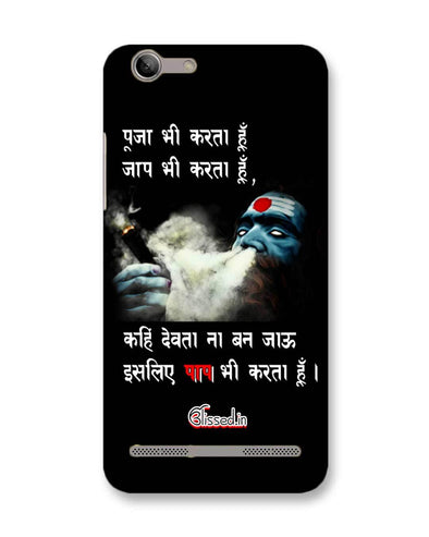 Aghori |  Lenovo Vibe K5 Plus Phone Case