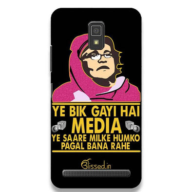 Ye Bik Gayi Hai Media | LENOVO A6600 Phone Case