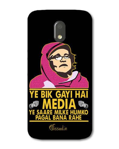 Ye Bik Gayi Hai Media | Motorola E3 Power Phone Case