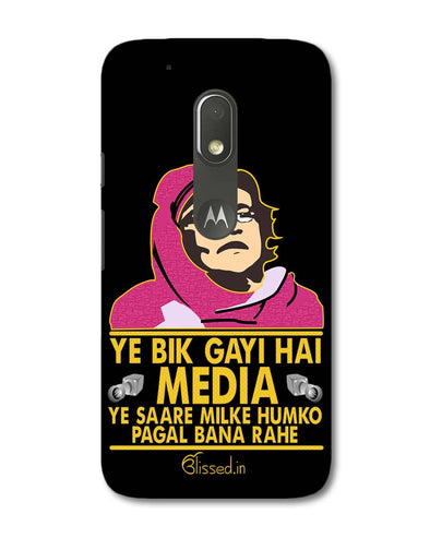 Ye Bik Gayi Hai Media | Motorola G4 Play Phone Case
