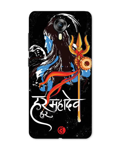 Har har mahadev  | Micromax Canvas Xpress 2 Phone Case