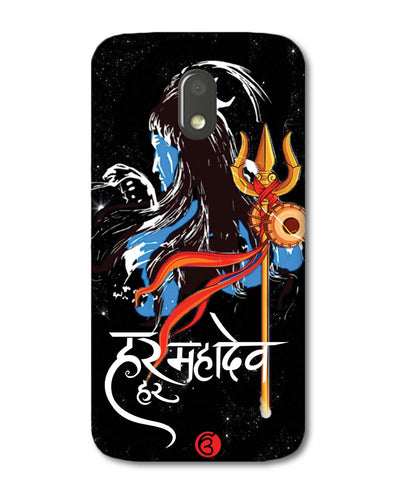 Har har mahadev  | Motorola E3 Power Phone Case