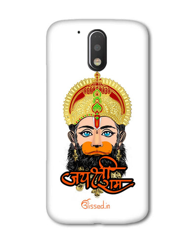 JAI SRI RAM - HANUMAN | Motorola G5 Plus PHONE CASE WHITE