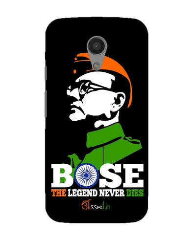Bose The Legend | Motorola G2 Phone Case