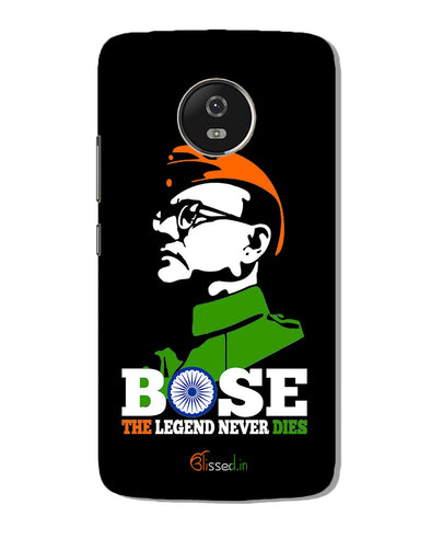 Bose The Legend | Motorola G Plus Phone Case