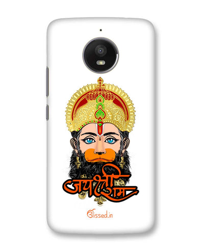 JAI SRI RAM - HANUMAN | Motorola Moto E4 Plus PHONE CASE WHITE