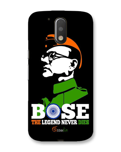 Bose The Legend | Motorola Moto G (4 plus) Phone Case