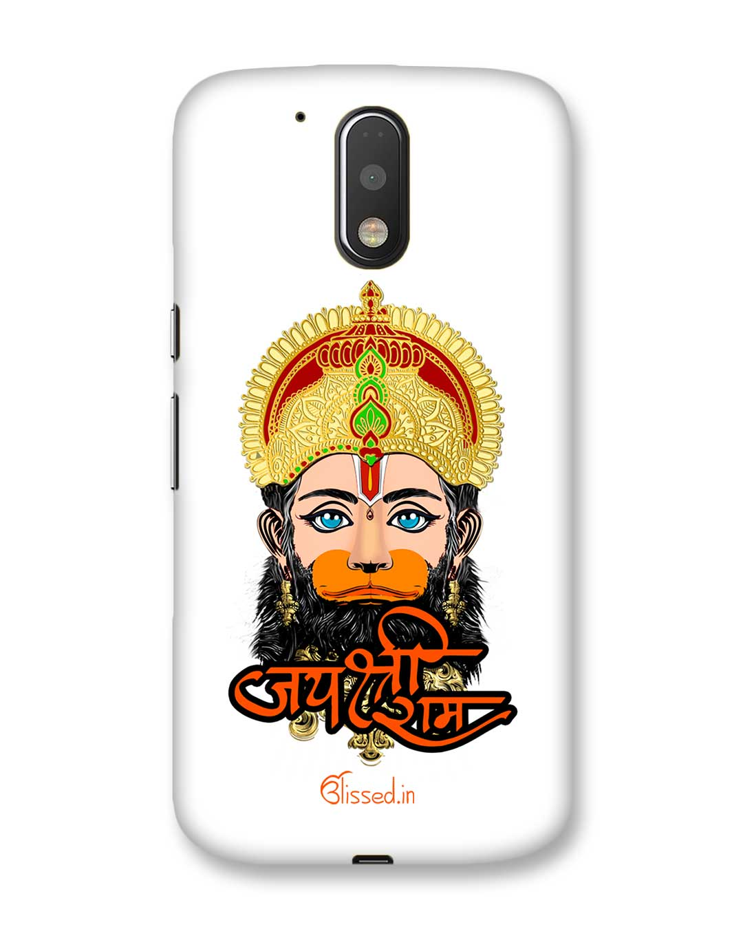 uk availability 71625 61a60 JAI SRI RAM - HANUMAN | Motorola Moto G (4 plus) PHONE CASE WHITE