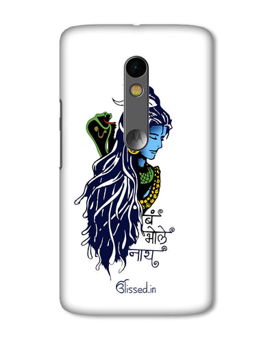 BUM BHOLE NATH | Motorola X Play Phone Case