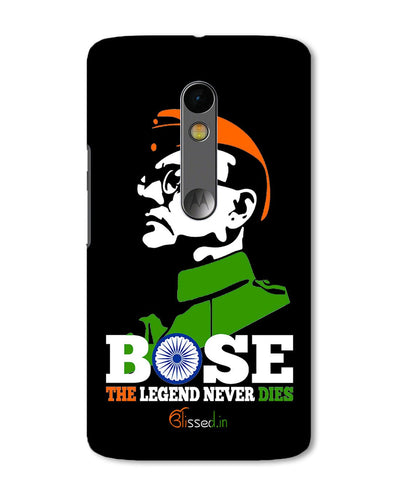 Bose The Legend | Motorola X Play Phone Case