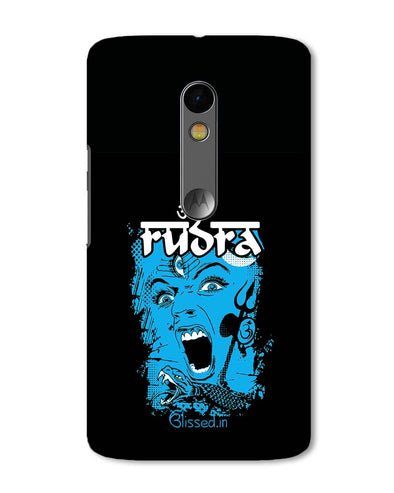 Mighty Rudra - The Fierce One | Motorola X Play Phone Case
