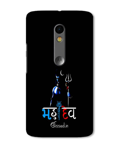 Mahadev | Motorola X Play Phone Case