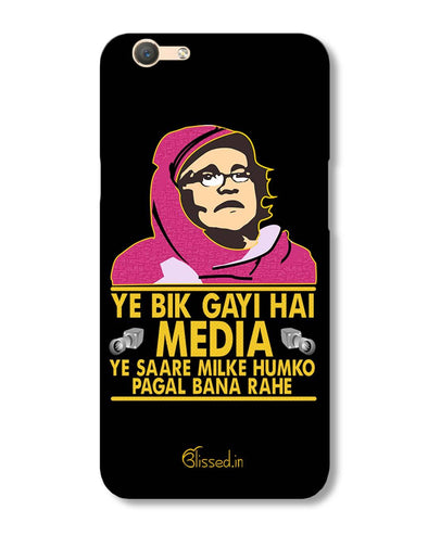 Ye Bik Gayi Hai Media | Oppo F1 S Phone Case