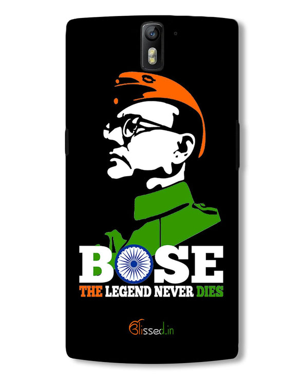 Bose The Legend | OnePlus 3 Phone Case