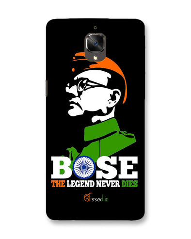 Bose The Legend | OnePlus 3T Phone Case