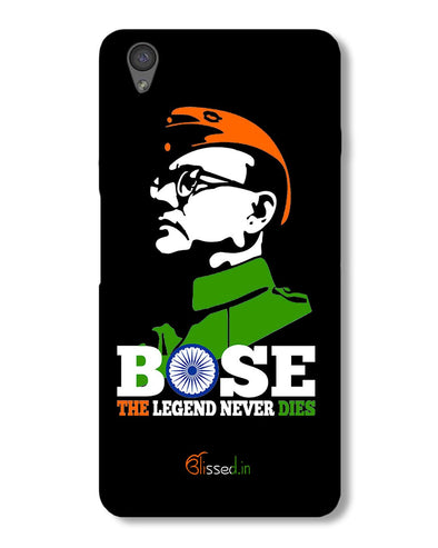 Bose The Legend | OnePlus X Phone Case
