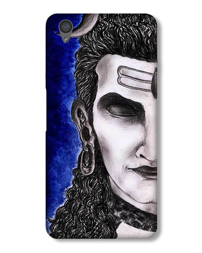 Meditating Shiva | OnePlus X Phone case