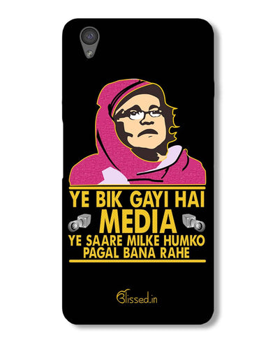 Ye Bik Gayi Hai Media | OnePlus X Phone Case