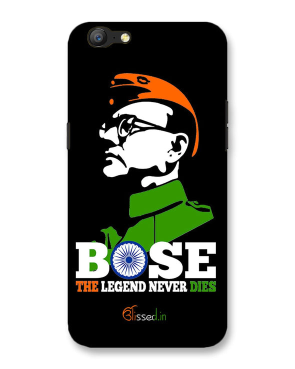 Bose The Legend | Oppo A57 Phone Case
