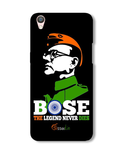 Bose The Legend | Oppo F1 Plus Phone Case