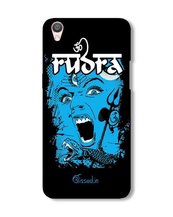Mighty Rudra - The Fierce One | Oppo F1 Plus Phone Case