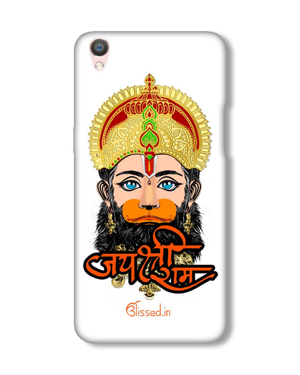 JAI SRI RAM - HANUMAN | Oppo F1 Plus  PHONE CASE WHITE