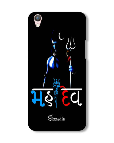 Mahadev | Oppo F1 Plus Phone Case