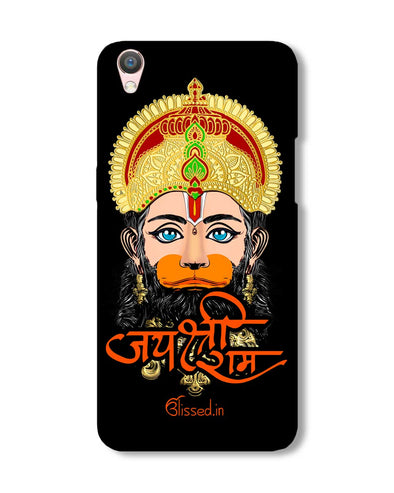 JAI SRI RAM - HANUMAN | Oppo F1 Plus PHONE CASE