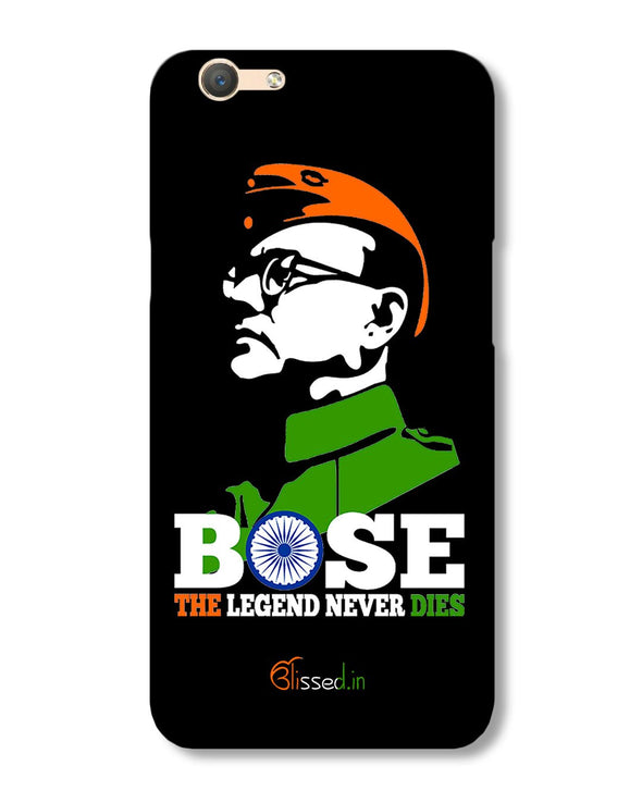 Bose The Legend | Oppo F1 S Phone Case