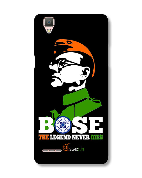 Bose The Legend | Oppo F1 Phone Case