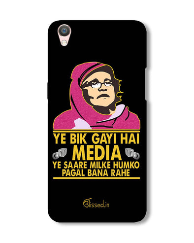 Ye Bik Gayi Hai Media | Oppo F1 Plus Phone Case