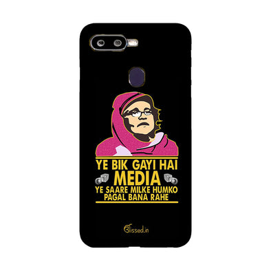 Ye Bik Gayi Hai Media | POCO F1  Phone Case