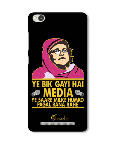Ye Bik Gayi Hai Media | Xiaomi Redmi 3S Phone Case