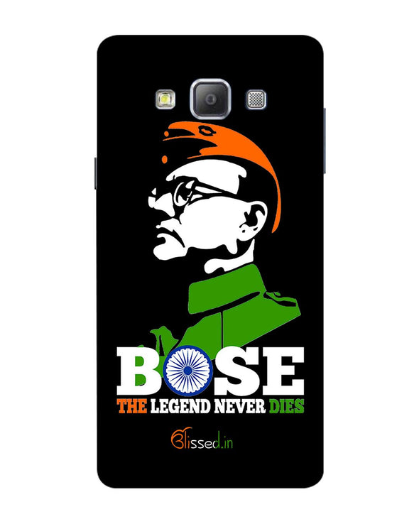 Bose The Legend | Samsung Galaxy A7 Phone Case