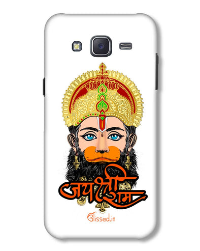 JAI SRI RAM - HANUMAN | Samsung Galaxy J5 PHONE CASE WHITE