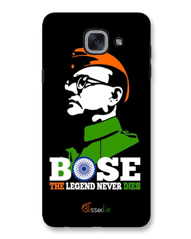 Bose The Legend | Samsung Galaxy J7 Max Phone Case