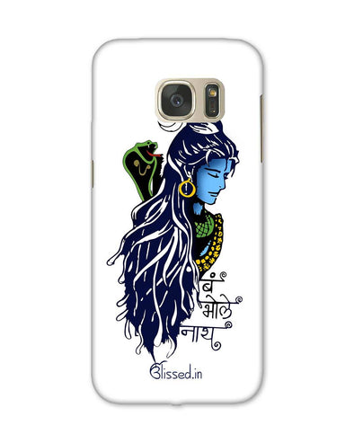 Bum Bhole Nath | Samsung Galaxy S7 Phone Case