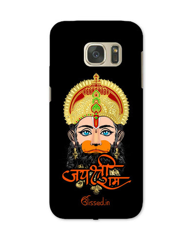 JAI SRI RAM - HANUMAN | Samsung Galaxy Note S7 PHONE CASE