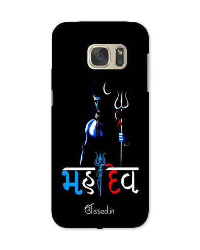 Mahadev | Samsung Galaxy Note S7 Phone Case