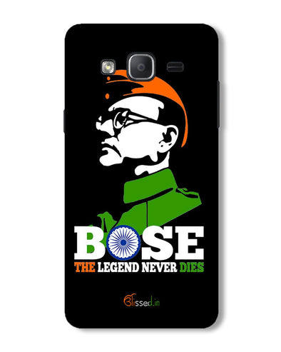 Bose The Legend | Samsung Galaxy ON 7 Phone Case