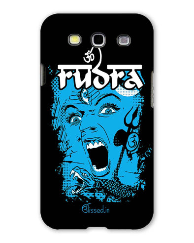 Mighty Rudra - The Fierce One | Samsung Galaxy S3 Phone Case